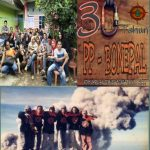 Selayang Pandang PP BONEPAL Genap Ke-30 Tahun (1 Agustus 1989-2019)