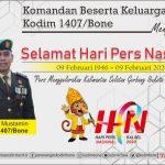 Dandim 1407/ Bone Insan Pers memiliki peran penting dalam pembangunan Nasional , Selamat HPN & PWI ke 74 tahun 2020